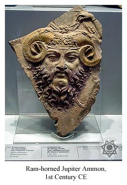 Ram-horned Jupiter Ammon, 1st Century CE
